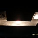 Zwykłe oświetlenie w podsufitce