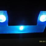 Nowe oświetlenie w podsufitce